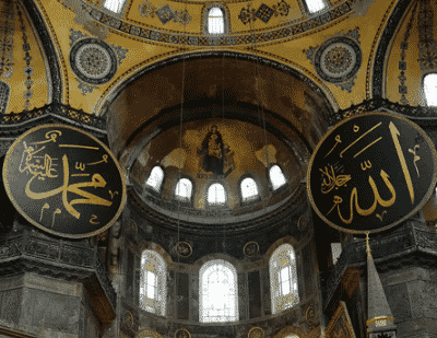 Santa Sofía de Estambul - Quever Travel